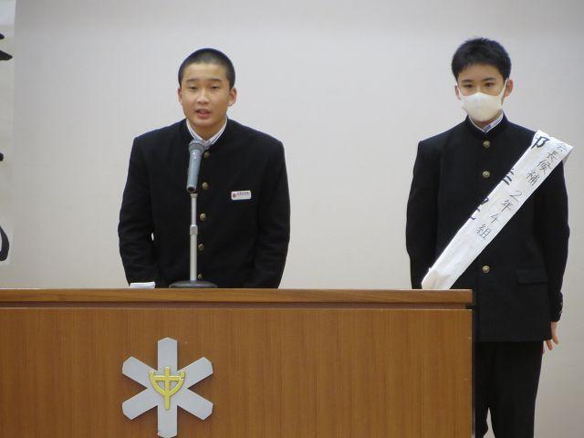 http://suibara-jhs.agano.ed.jp/IMG_5120.jpg